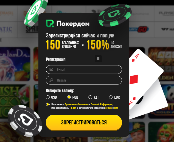 Poker online with friends browser